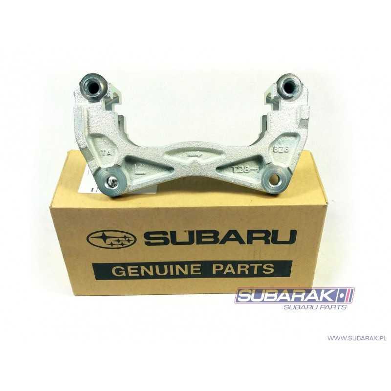 Support Front Disc Brake LEFT for Subaru Legacy / Outback / Tribeca Disc Diameter 316mm / 26225AG070