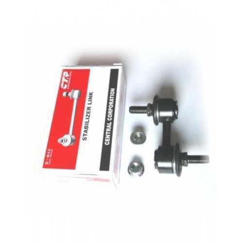 Stabilizer link for Subaru Impreza / Legacy / Forester 20470SA001
